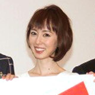 秋山莉奈 - 映画.com