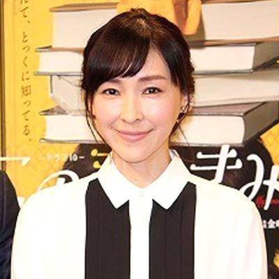 麻生 久美子 画像 麻生久美子の画像419点|完全無料画像検索のプリ画像