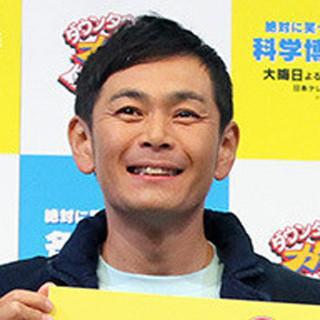 遠藤章造 - 映画.com