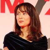 後藤久美子