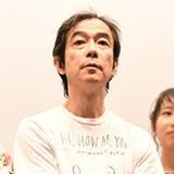 酒井健太郎