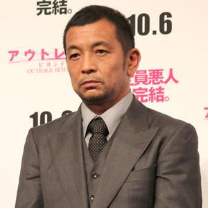 中野英雄 - 映画.com
