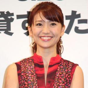 優子 大島