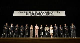 第92回キネマ旬報ベスト・テン第1位映画鑑賞会&表彰式