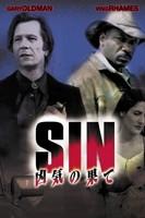 Sin―凶気の果て―