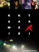 KAMIKAZE TAXI (インターナショナル・バージョン)