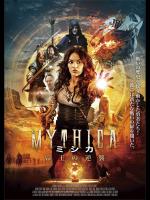 MYTHICA ミシカ:帝王の逆襲