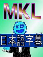 日本語字幕 - MkL (Magnificent Kaaboom 4)