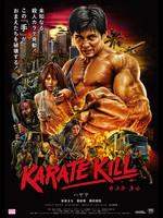 KARATE KILL /カラテ・キル