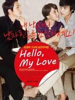Hello, My Love