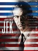 JFK ディレクターズ・カット版