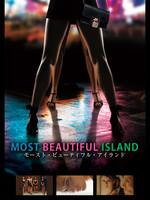 モースト・ビューティフル・アイランド/MOST BEAUTIFUL ISLAND