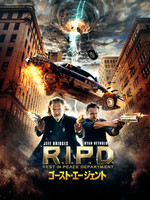 ゴースト・エージェント R.I.P.D.  Rest In Peace Department