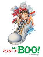 Mr.BOO!ミスター・ブー