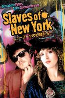 ニューヨークの奴隷たち