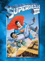 スーパーマンⅢ 電子の要塞