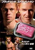 FOX/2500円(税別)
