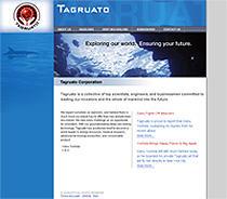 実在する企業のように作りこまれている タグルアト社のWEBサイト