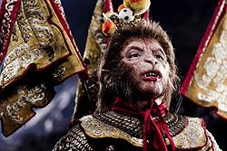 孫悟空は「妖怪の王」として立ちはだかる!