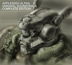 「APPLESEED ALPHA ORIGINALSOUNDTRACK COMPLETE EDITION」