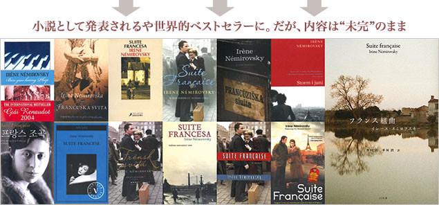 60年以上を経て出版された原作は、世界中で大きな反響を呼んだ