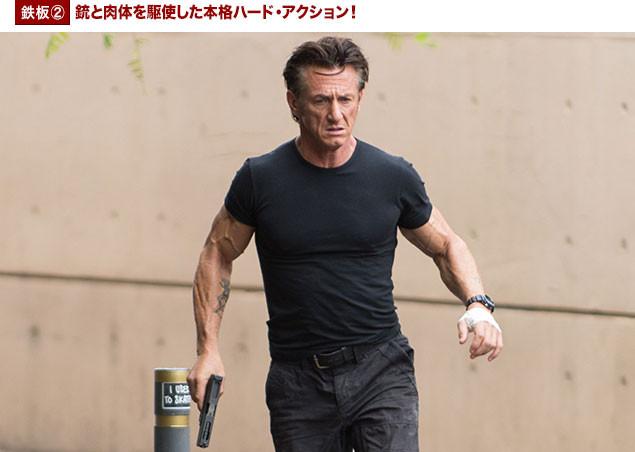 鍛え上げられた肉体で、壮絶なガン&肉弾アクションを見せつける!