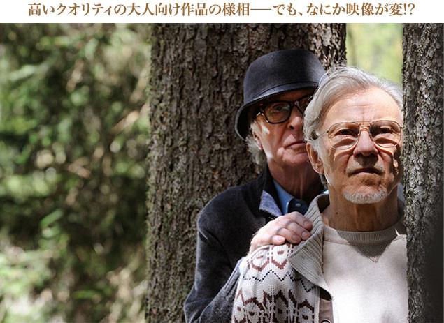 (左から)元音楽家役のマイケル・ケインと巨匠監督役のハーベイ・カイテル