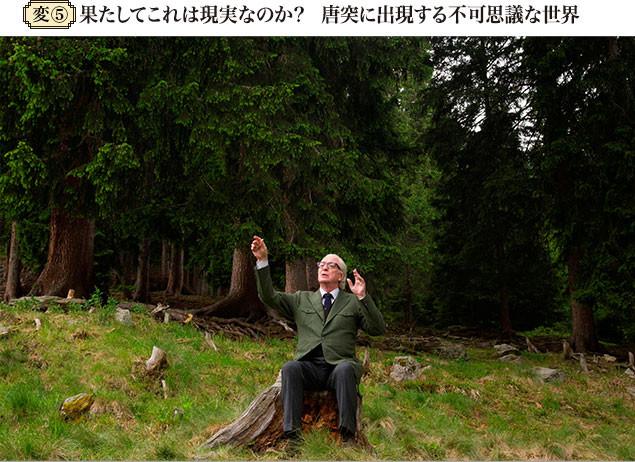 草原に腰掛けた元音楽家(ケイン)がタクトを振るうそぶりをすると……