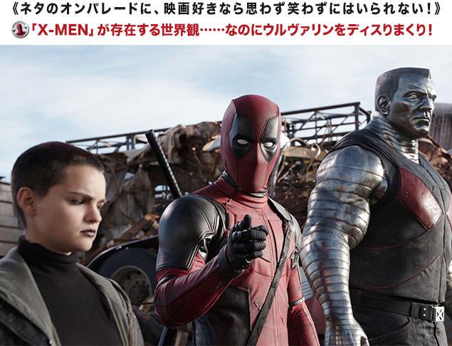 X-MENのネガソニック・ティーンエイジ・ウォーヘッド(左)、コロッサス(右)も登場
