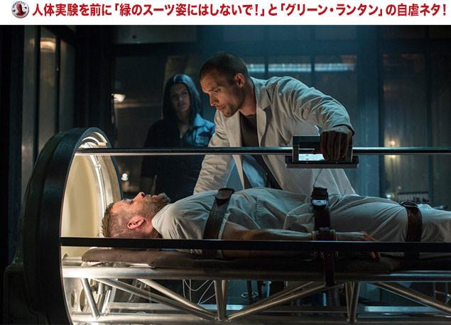 どんな危険に陥ってもジョークを忘れない男が、人体実験前にあの作品を口にするとは!
