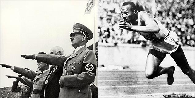実際のベルリン・オリンピック時のヒトラー(左)とオーエンス(右)の写真