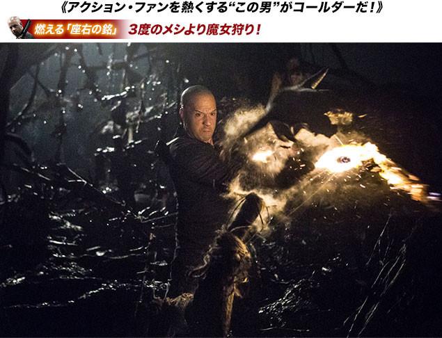 「クレイジーズ」のブレック・アイズナー監督が、スタイリッシュなアクションを描出!
