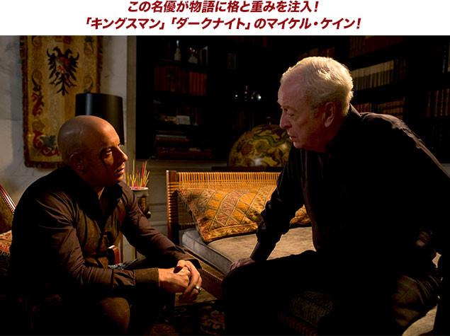 画面に登場するだけで物語が締まるケインは、コールダーの長年の盟友役として登場
