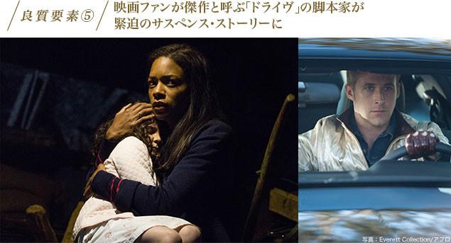 (左)本作のN・ハリス(右)ニコラス・ウィンディング・レフン監督作「ドライヴ」