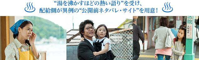 (左から)篠原ゆき子、駿河太郎、伊東も物語から外せない重要な役を好演している