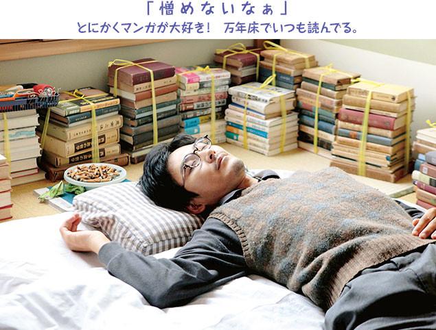 万年床でいつもゴロゴロ。難しい本も山積みなのに、愛読するのは少年マンガ誌