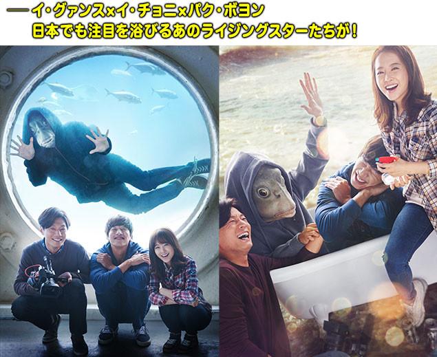 本国で高い人気を誇り、日本でも注目の若手実力派が演じる3人の切ない関係性にも注目