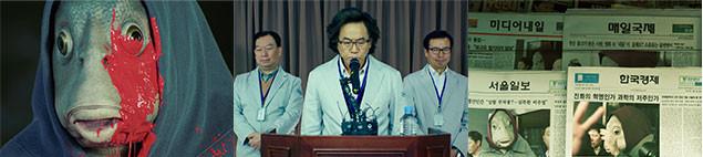 メディア操作や隠ぺい工作など、不正疑惑で揺れる韓国を先取りしたよう描写も
