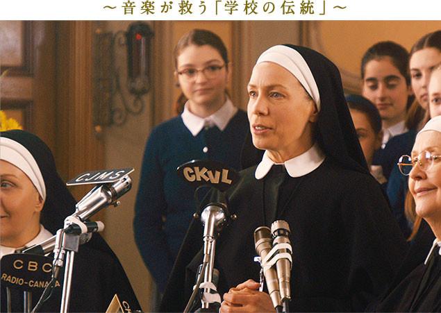オーギュスティーヌ校長を演じるのは、カナダで高く評価されるセリーヌ・ボニアー
