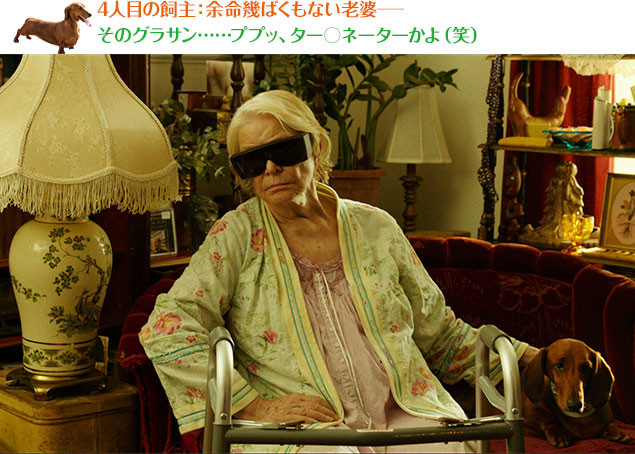 「アリスの恋」でアカデミー主演女優賞を受賞したエレン・バースティンも出演