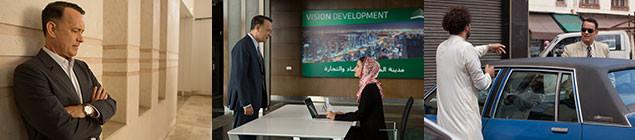 慣れないサウジアラビアで多くの苦難に見舞われてしまう主人公アランだが……
