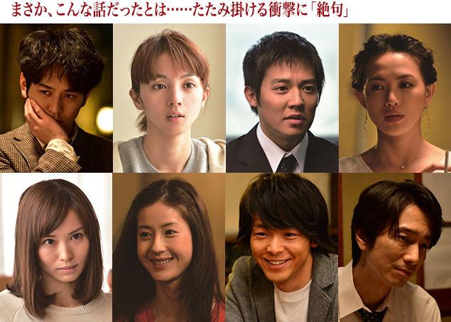 雑誌記者・田中とその妹・光子、そして6人の関係者が紡ぐ衝撃のストーリーとは?