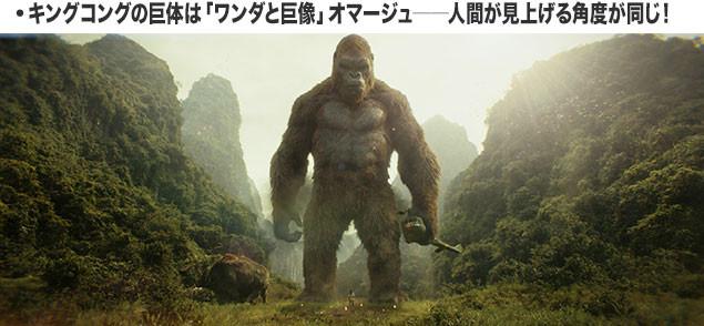 """身長31.6メートル! 悠然とたたずむ姿はまさに""""巨神""""!"""