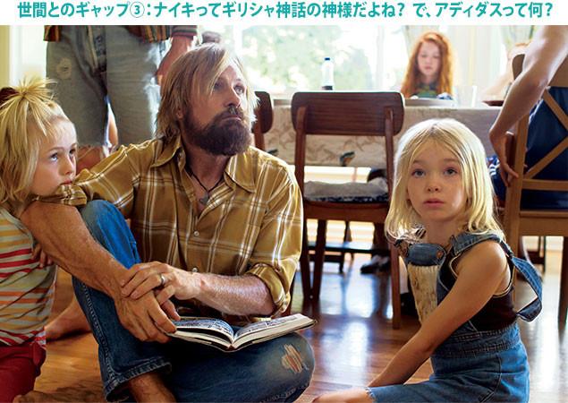 末っ子のナイ(左)と三女のサージ(右)。この子たちも外国語がペラペラ!