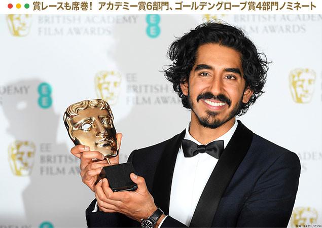 英国アカデミー賞授賞式でのパテル。見事に助演男優賞を受賞!