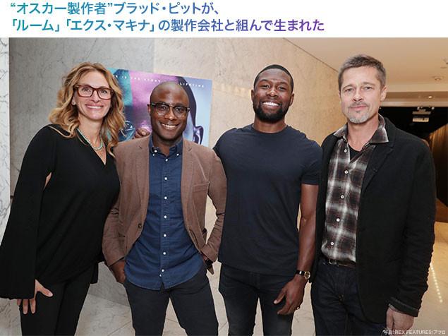 (左から)ジュリア・ロバーツ、B・ジェンキンス監督、T・ローズ、B・ピット