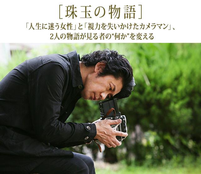 「あん」に続いて河瀬監督作に出演した永瀬正敏が、雅哉役を壮絶に演じる
