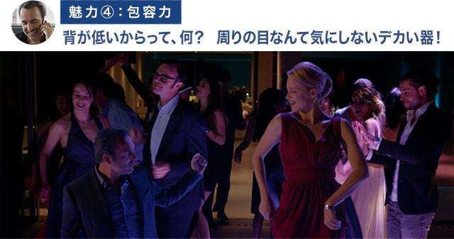 ダンス・シーンは見どころのひとつ! イキイキと踊る2人の姿に劣等感なんて吹き飛ぶ!