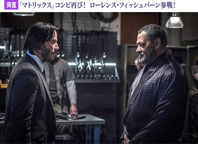 「マトリックス」のネオ役(キアヌ)、モーフィアス役(フィッシュバーン)が再会!