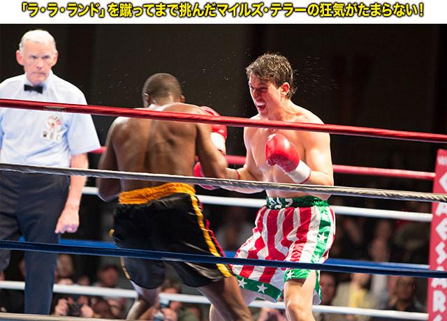 死すら恐れず、自らをボクシングに捧げ切った伝説的ボクサーを体現!